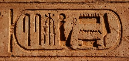 Ancient Egyptian hieroglyphics