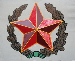 Soviet military logo featuring a star compass