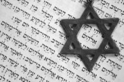 Testament in Hebrew
