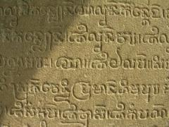 Sanskrit writing