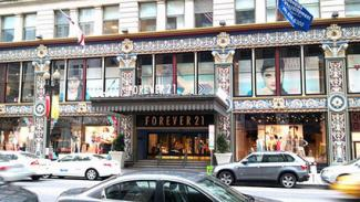 Forever 21 storefront in Washington D.C.