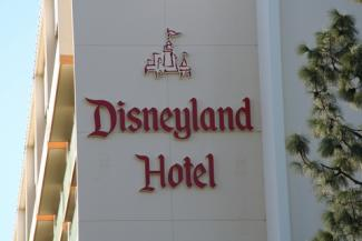 Disneyland Hotel; © Ypkim | Dreamstime.com