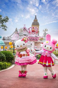 Hello Kitty Park