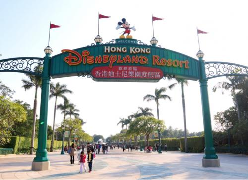 Hong Kong Disneyland entrance arch