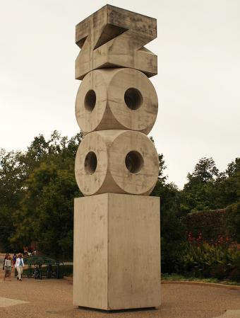 St. Louis Zoo entrance