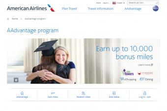 American Airlines AAdvantage Program screenshot