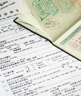 ChineseDocuments.jpg