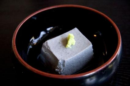 A block of tofu.