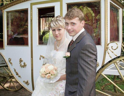 https://cf.ltkcdn.net/weddings/images/slide/106648-518x400-outdoor17.jpg