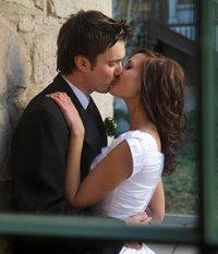 bride and groom's private moment