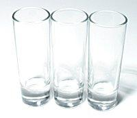 Shooter shot glasses for wedding favors