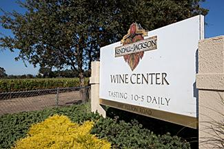 The Kendall-Jackson vineyard and winery tasting center