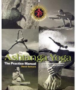 https://cf.ltkcdn.net/yoga/images/slide/121914-254x300-Ashtanga-Yoga---The-Practice-Manual.jpg