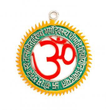 https://cf.ltkcdn.net/yoga/images/slide/122001-700x731-om-symbol-1.jpg