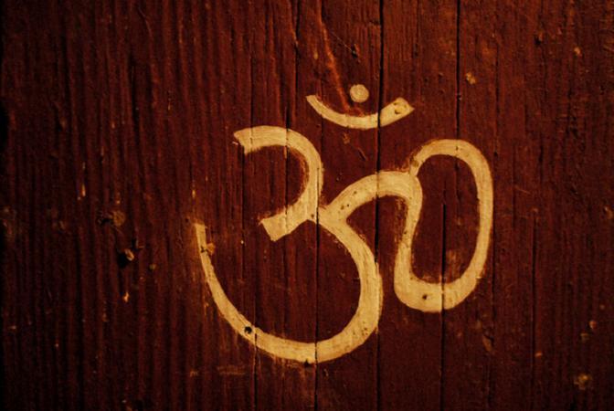 Symbol for Om